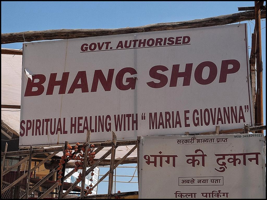 Bang Shop